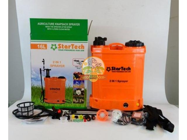 StarTech India is manufacturer, importers, retailer, supplier of Agri equipment & products. - 1/3