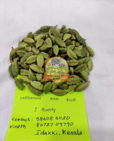 Cardamom and Pepper - 1/3