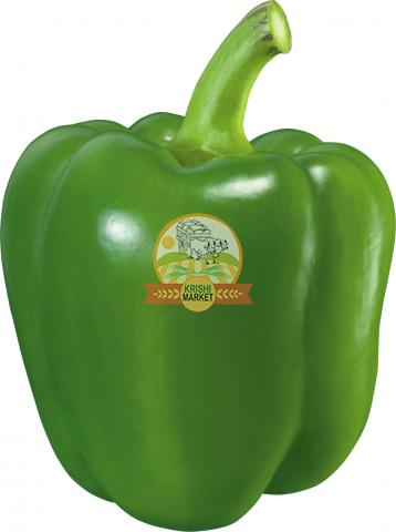 A Grade Capsicum for sale - 1/1