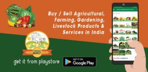 KRISHI MARKET MOBILE APPLICATION ANDROID